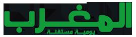 جريدة المغرب