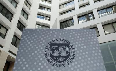 جريدة المغرب   تزامنا مع عزم تونس على الخروج إلى السوق المالية الدولية:  صندوق النقد الدولي يؤجل انعقاد مجلس إدارته وإمكانية صدور ترقيم فيتش للمخاطر المالية