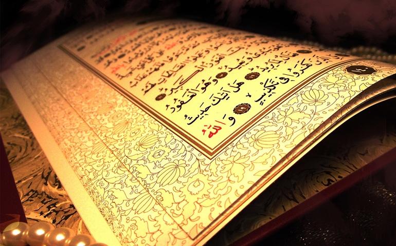 book in Arabic
