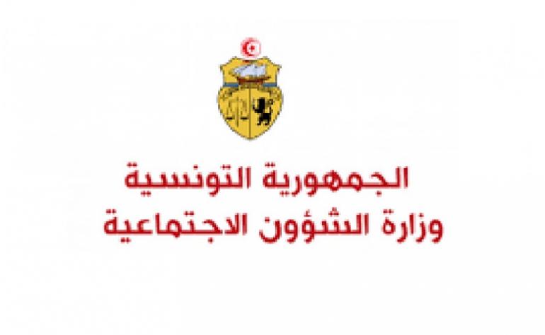 جريدة المغرب وزارة الشؤون الاجتماعية استقبال وفد من وزارة الضمان والحماية المدنية والمعهد الوطني للحيطة الاجتماعية بجمهورية مالي