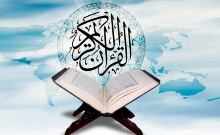 سورة البقرة للقاريء احمد العجمي 95babe2dd58687ff39417774ee26ad3a_XL