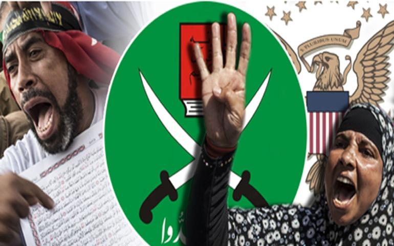 Image result for الإخوان المسلمين